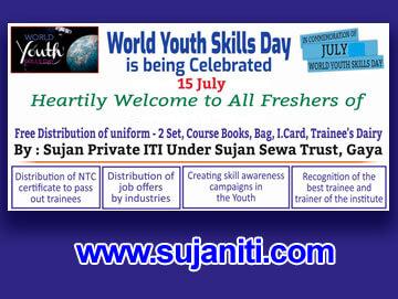 Sujan Pvt Industrial Training Institute in Gaya, Bihar